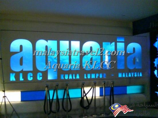 aquaria-klcc-entrance