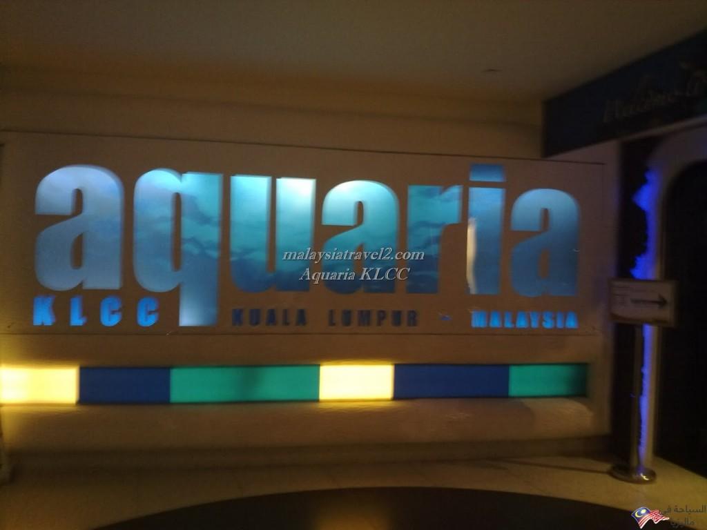 aquaria_klcc-kuala_lumpur