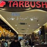 المطاعم العربية في ماليزيا
