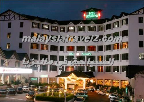 فندق روزا باسادينا