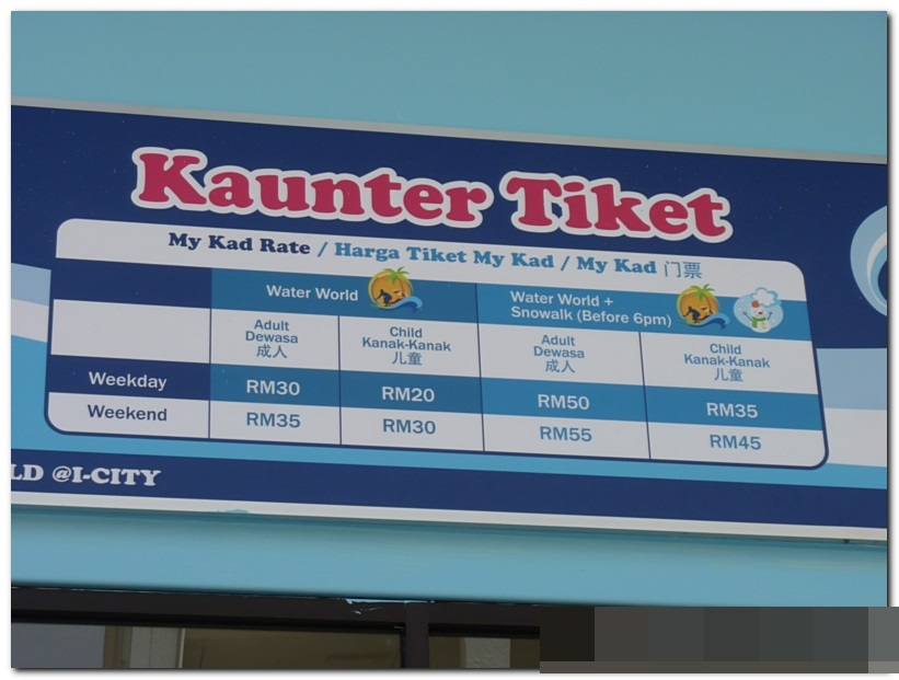 i-City-Water-World-ticket-mykad-price