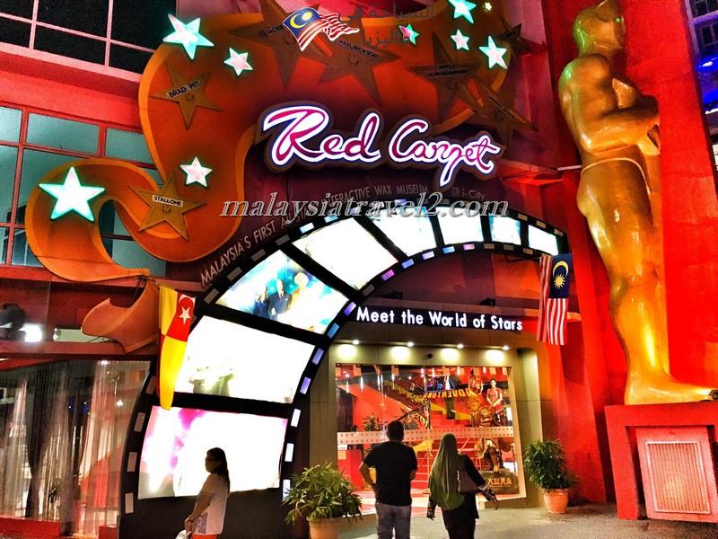 i-city-red-carpet6