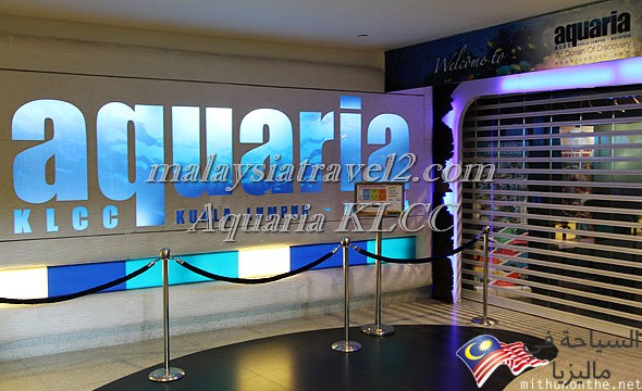 klcc-aquaria-entrance-malaysia