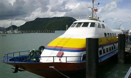 طريقة حجز العبارة في لنكاوي Langkawi Ferry Service