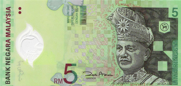 malaysia-5ringgit-front-2004