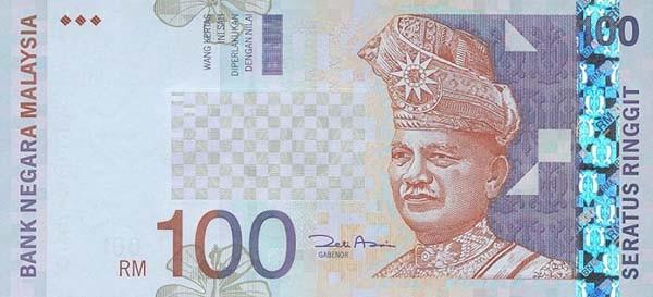 myr-100-malaysian-ringgits-2