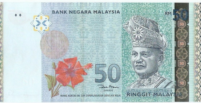 ringgit-50-front2