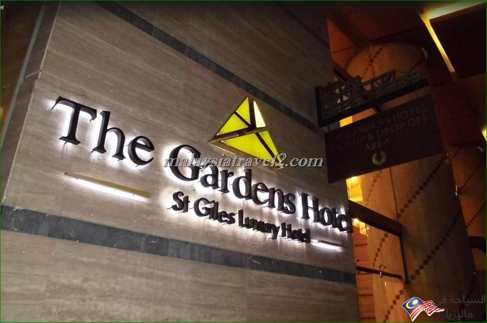 the gardens hotel3