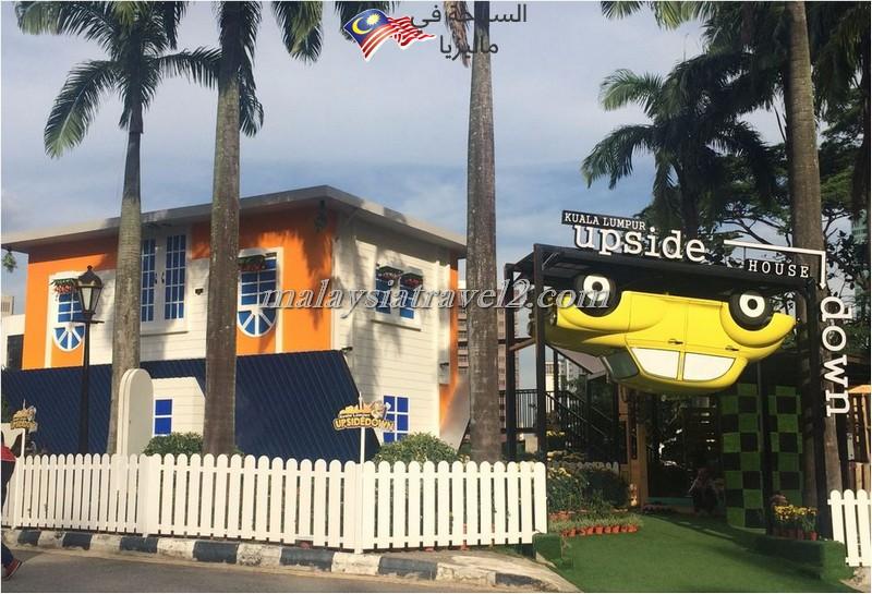 upside-down-house-kl2