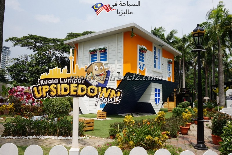 upside-down-house-kl6